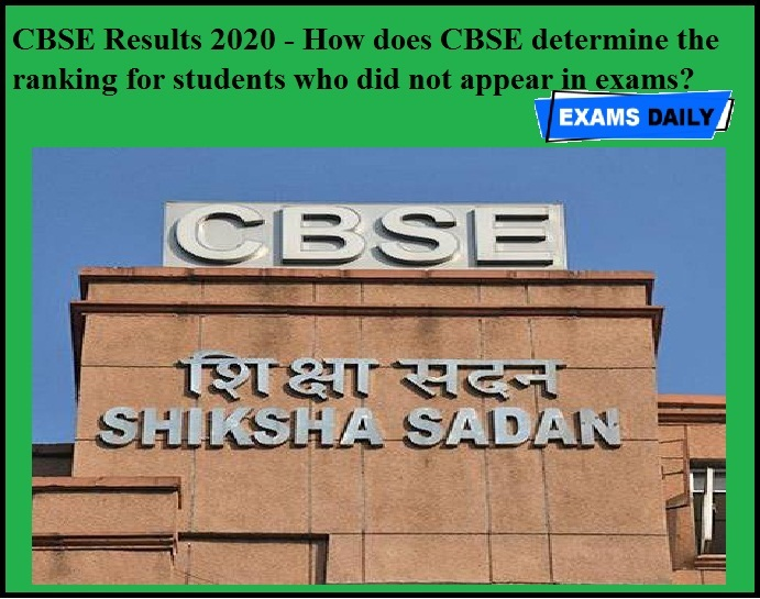 CBSE Results 2020 - How does CBSE determine the ranking for students who did not appear in exams (1)