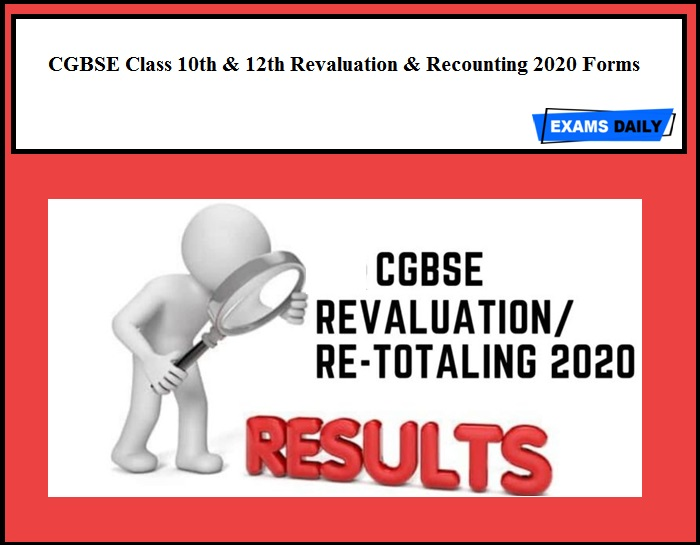 CGBSE Class 10th & 12th Revaluation & Recounting 2020 Forms