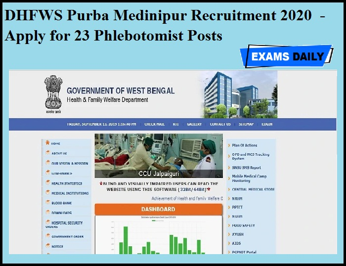 DHFWS Purba Medinipur Recruitment 2020 OUT - Apply for 23 Phlebotomist Posts