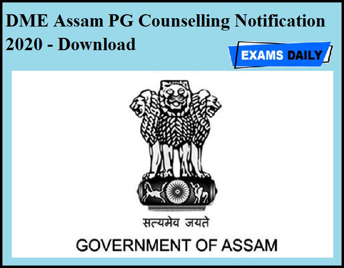 DME Assam PG Counselling Notification 2020 OUT - Download