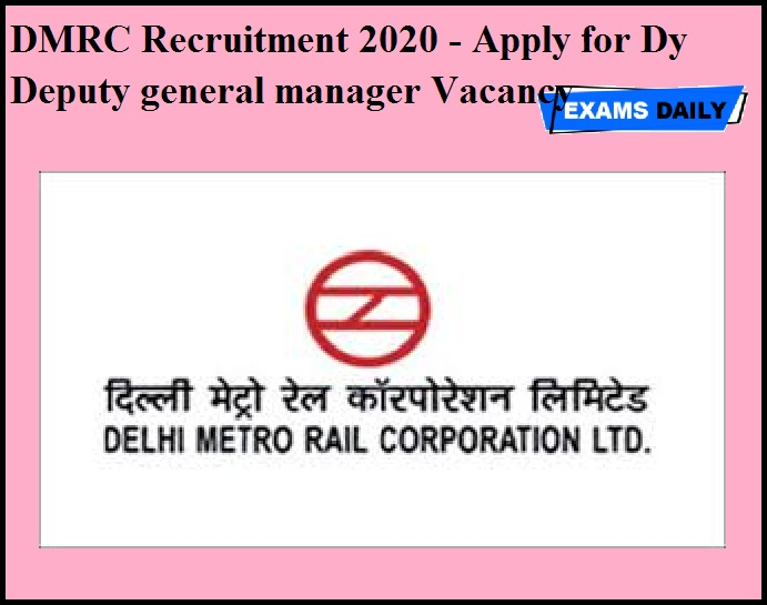 DMRC Recruitment 2020 OUT – Apply for Dy Deputy general manager Vacancy