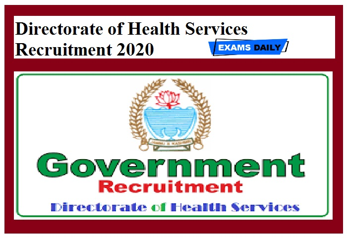 Directorate of Health Services Recruitment 2020