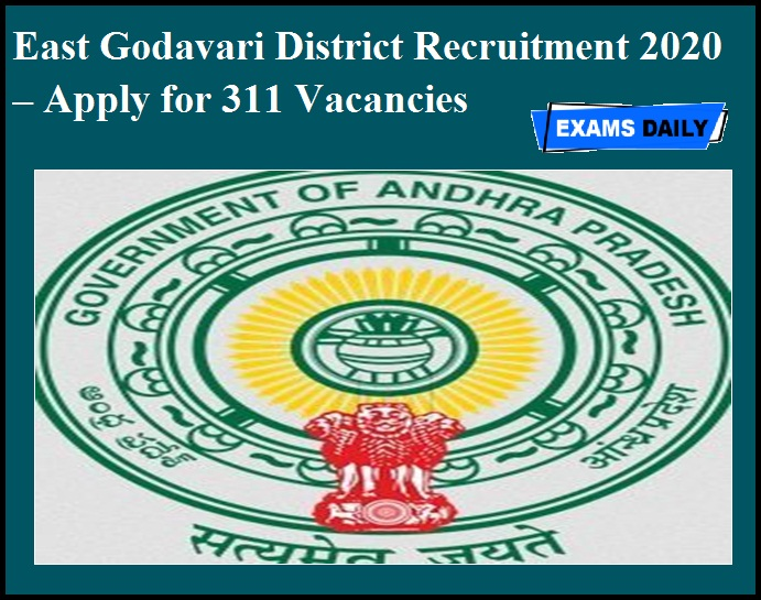 East Godavari District Recruitment 2020 OUT – Apply for 311 Vacancies