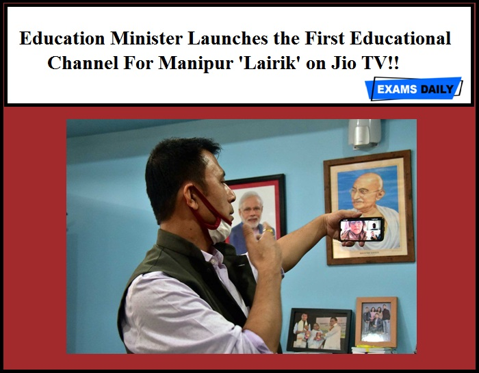 Education Minister Launches the First Educational Channel For Manipur 'Lairik' on Jio TV!!
