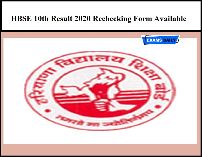HBSE 10th Result 2020 Rechecking Form Available - Download Haryana Board Class 10 Revaluation Form