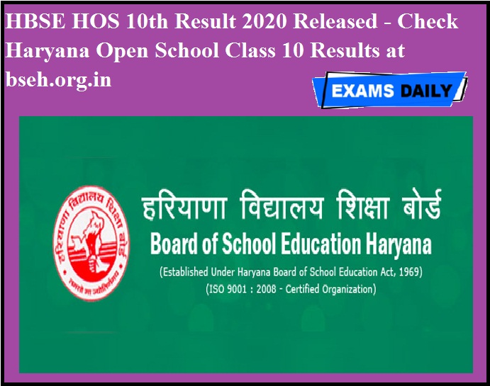 HBSE HOS 10th Result 2020 Released - Check Haryana Open School Class 10 Results at bseh.org.in