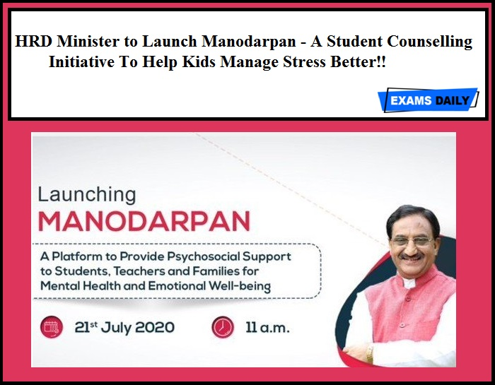 HRD Minister to Launch Manodarpan - A Student Counselling Initiative To Help Kids Manage Stress Better!!