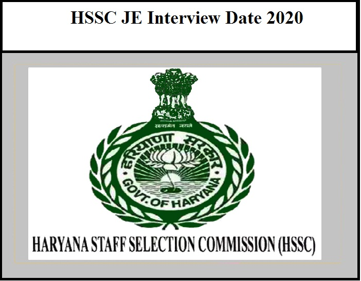 HSSC JE Interview Date 2020 Released – Download Admit Card Details Here