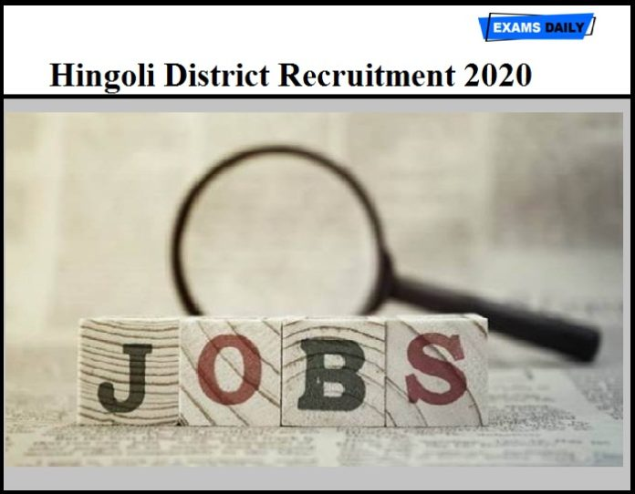 Hingoli District Recruitment 2020 - Apply for 573 Chartered Accountant Vacancies (1)