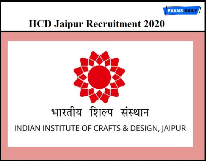 IICD Jaipur Recruitment 2020 – Professor & Associate Professor Vacancy
