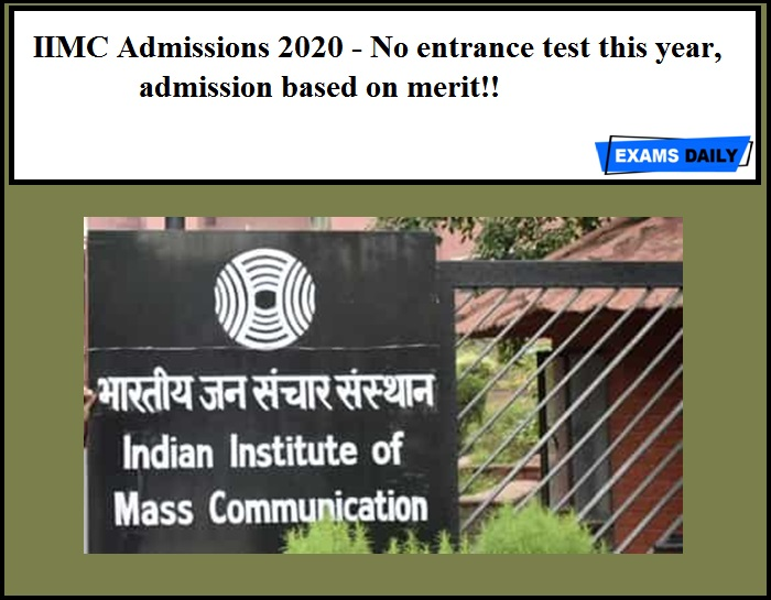 IIMC Admissions 2020 - No entrance test this year, admission based on merit!!