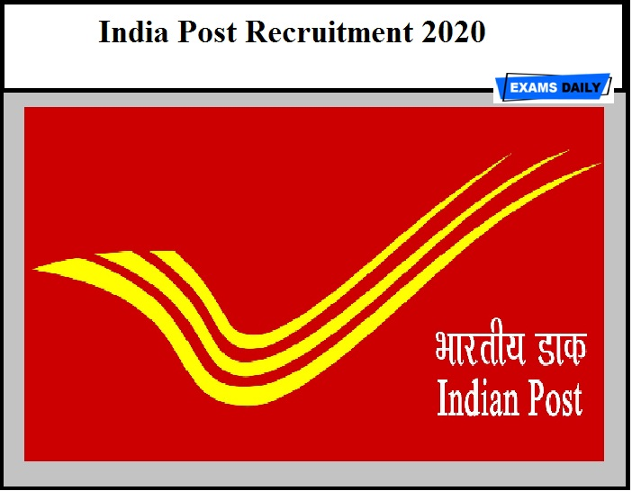 India Post Recruitment 2020 OUT – Download Application Form