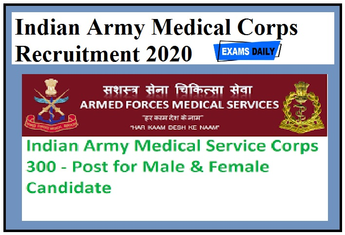 Indian Army Medical Corps Recruitment 2020 Out – Apply Online for 300 Vacancies.
