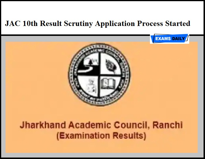 JAC 10th Result 2020 –Jharkhand Class 10 Scrutiny Application Process Started