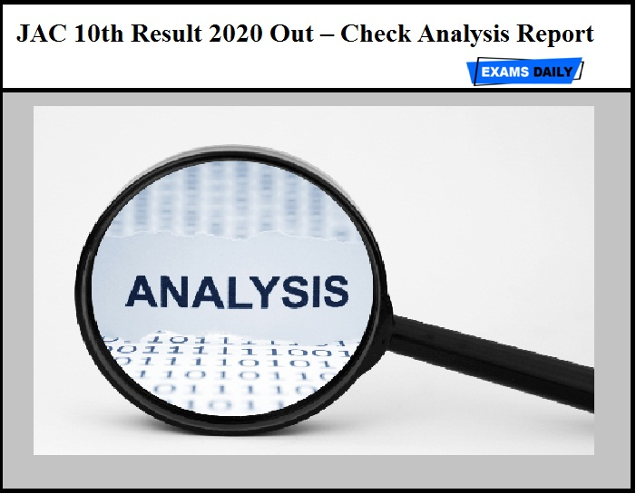 JAC 10th Result 2020 Out – Check Analysis Report (1)