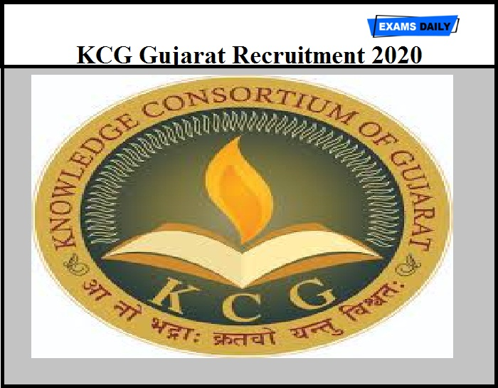 KCG Gujarat Recruitment 2020 Out – Apply for 113 Consultant Vacancies