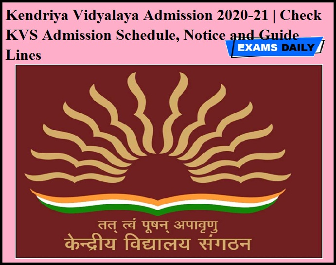 Kendriya Vidyalaya Admission 2020-21 -- Check KVS Admission Schedule, Notice and Guide Lines