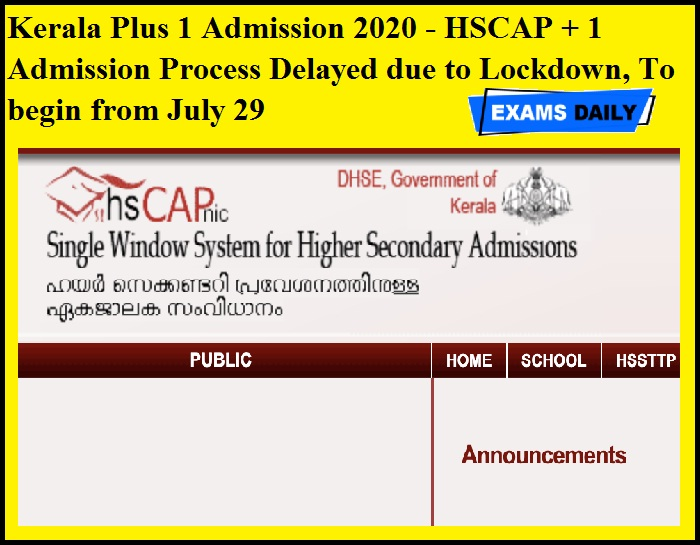 Kerala Plus 1 Admission 2020 - HSCAP + 1 Admission Process Delayed due to Lockdown, To begin from July 29