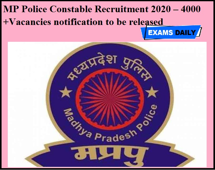 MP Police Constable Recruitment 2020 – 4000+Vacancies notification to be released @ mppolice.gov.in