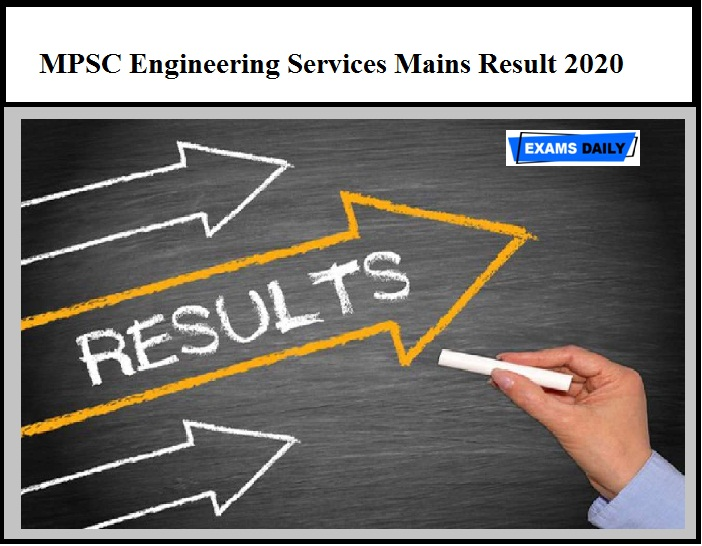 MPSC Engineering Services Mains Result 2020 OUT – Download Cut off Marks Here