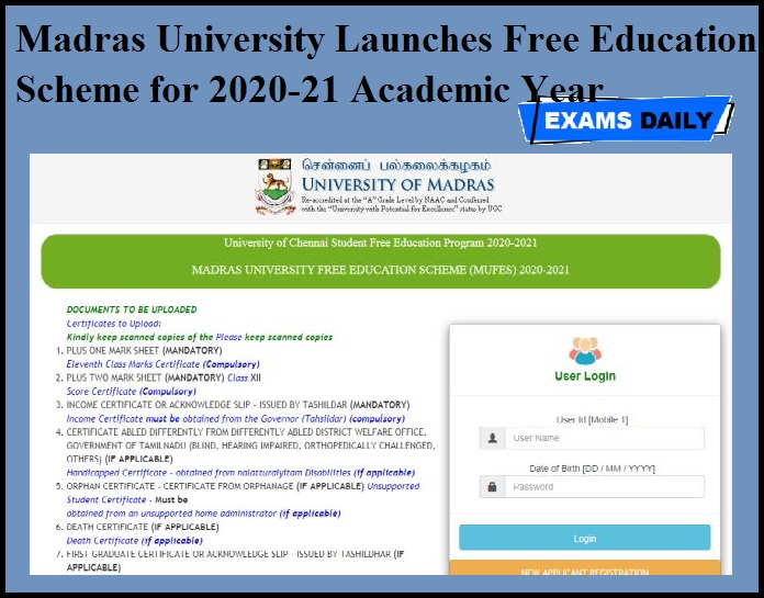 Madras University Launches Free Education Scheme for 2020-21 Academic Year