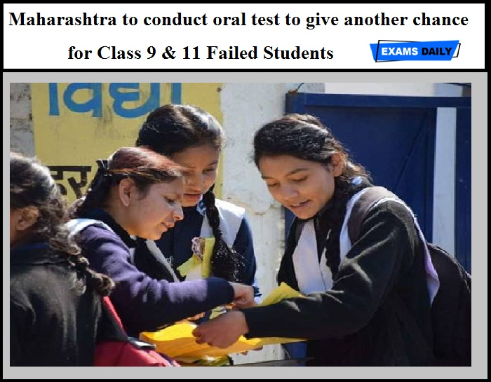 Maharashtra to conduct oral test to give another chance for Class 9 & 11 Failed Students