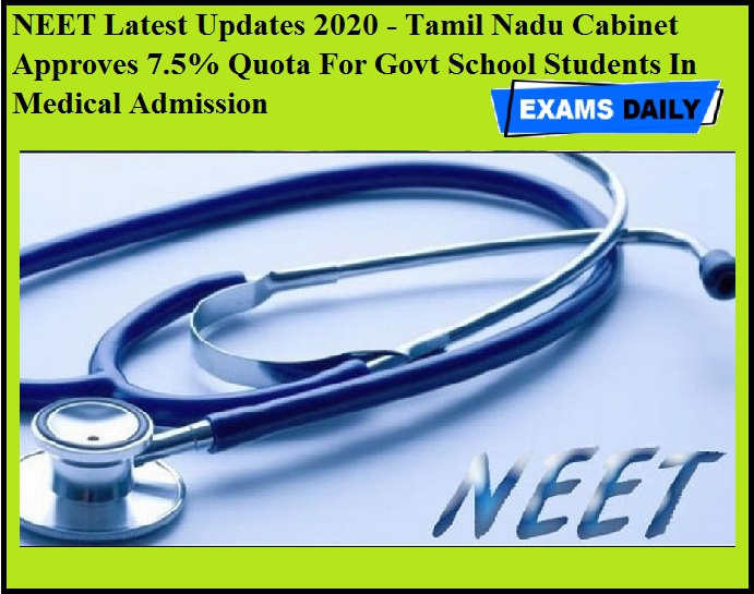 NEET Latest Updates 2020 - Tamil Nadu Cabinet Approves 7.5% Quota For Govt School Students In Medical Admission