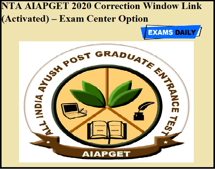 NTA AIAPGET 2020 Correction Window Link (Activated) – Exam Center Option