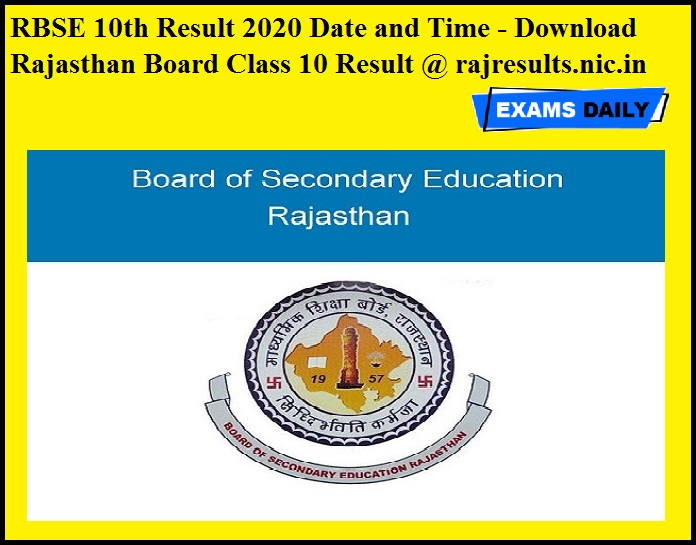 RBSE 10th Result 2020 Date and Time - Download Rajasthan Board Class 10 Result @ rajresults.nic.in