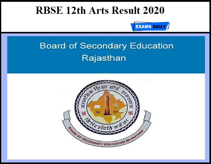 RBSE 12th Arts Result 2020 – Download Rajasthan Class 12 Result Date Details Here