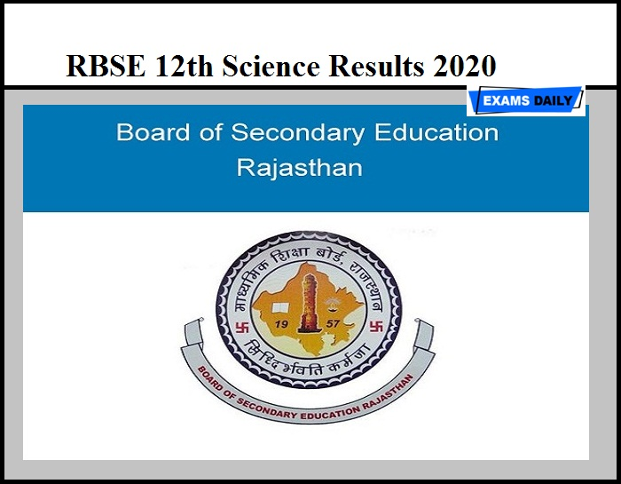 RBSE 12th Science Results to be released tomorrow – Check Class 12 Result Details Here