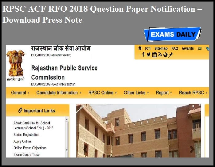 RPSC ACF RFO 2018 Question Paper Notification – Download Press Note