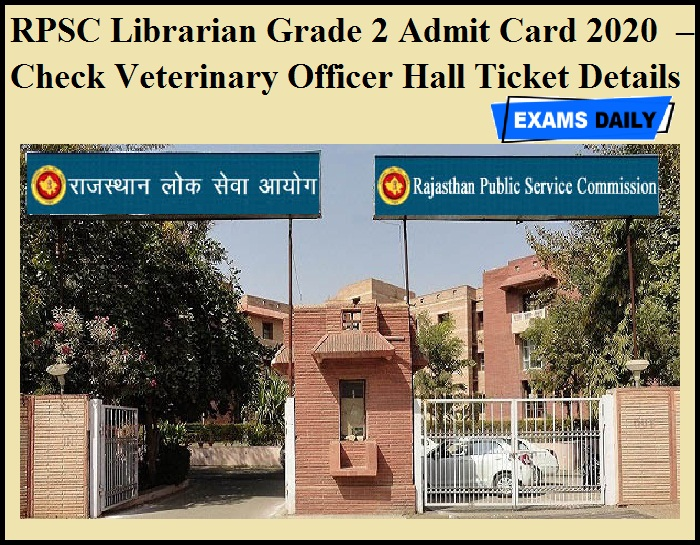 RPSC Librarian Grade 2 Admit Card 2020 OUT – Check Veterinary Officer Hall Ticket Details