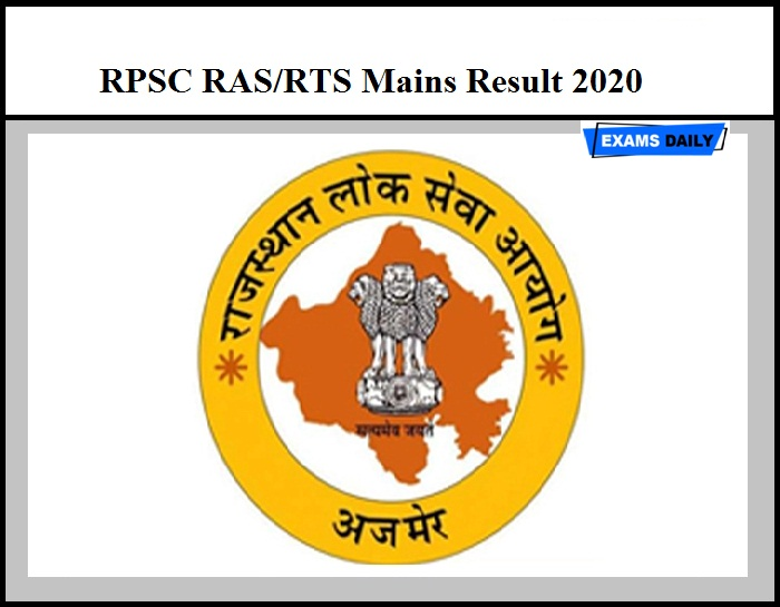 RPSC RAS RTS Mains Result 2020 out – Download TSP & NON TSP Cut off Marks