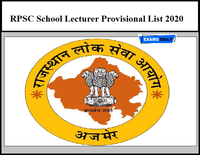 RPSC School Lecturer Provisional List 2020 Released – Download Cut off Marks