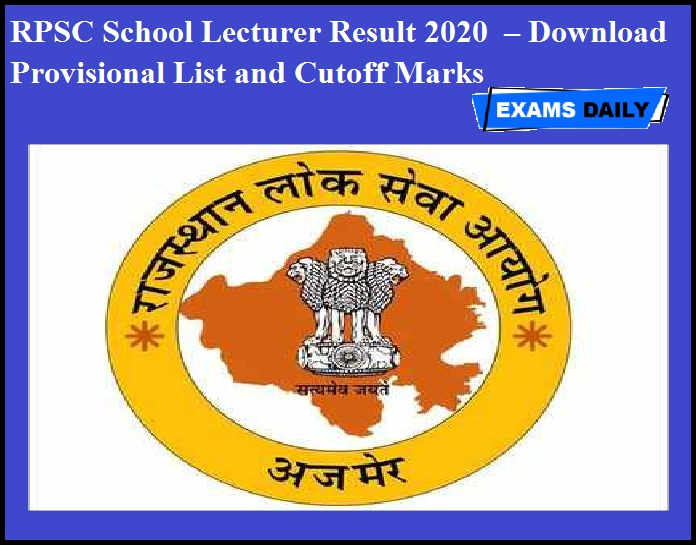 RPSC School Lecturer Result 2020 OUT – Download Provisional List and Cutoff Marks