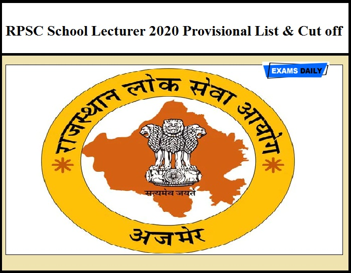RPSC School Lecturer Result 2020 Out – Download Provisional List & Cut Off Marks Here