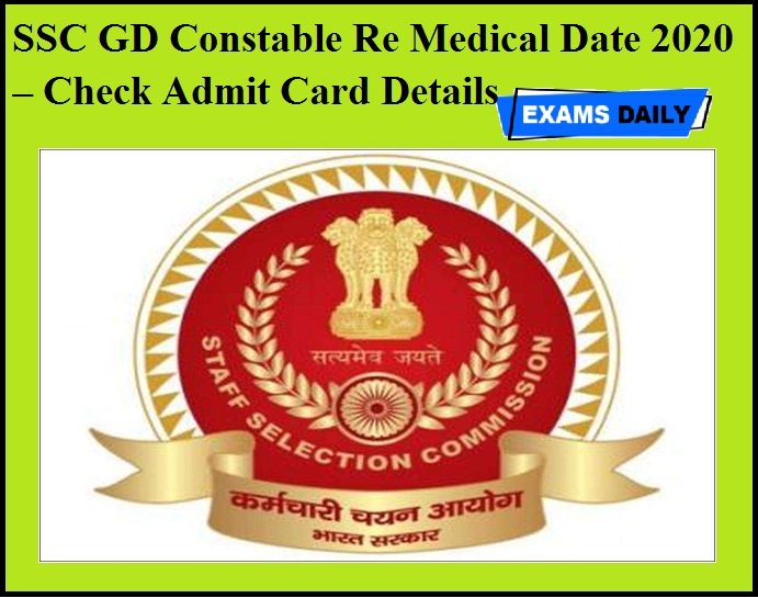 SSC GD Constable Re Medical Date 2020 – Check Admit Card Details