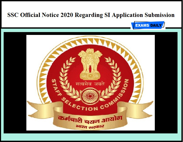 SSC Official Notice 2020 Out – Regarding Application Submission Date of Sub Inspector in Delhi Police and CAPFs Examination