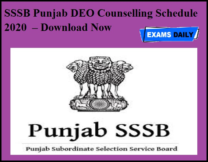 SSSB Punjab DEO Counselling Schedule 2020 OUT – Download Now