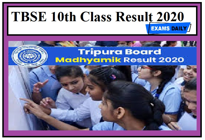 TBSE 10th Class Result 2020