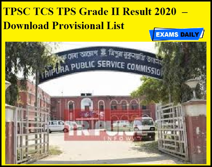 TPSC TCS TPS Grade II Result 2020 OUT – Download Provisional List