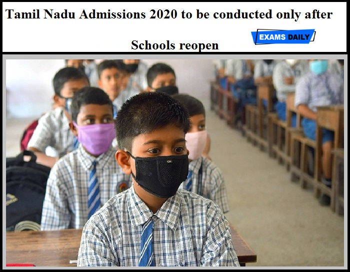 Tamil Nadu Admissions 2020 to be conducted only after Schools reopen – Said by Education Minister