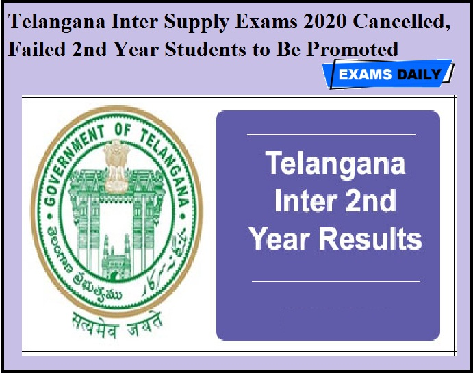 Telangana Inter Supply Exams 2020 Cancelled, Failed 2nd Year Students to Be Promoted