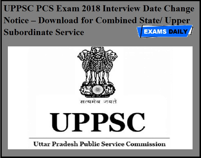 UPPSC PCS Exam 2018 Interview Date Change Notice OUT – Download for Combined State & Upper Subordinate Service