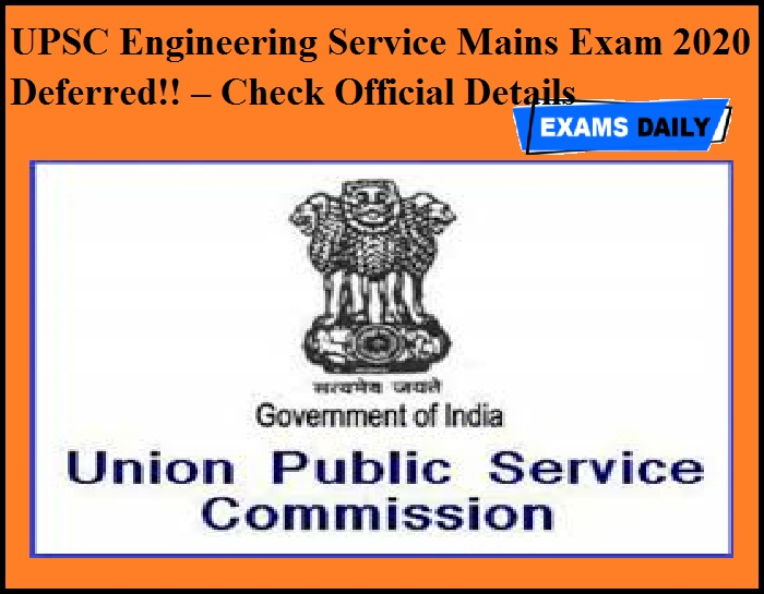 UPSC Engineering Service Mains Exam 2020 Deferred!! – Check Official Details