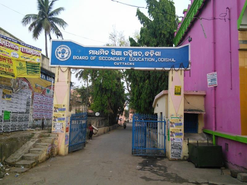 Board of Secondary Education (BSE), Odisha will be released the Class 10 result 2020 soon.