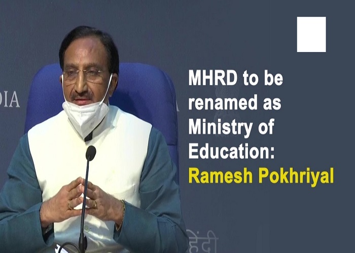 HRD Ministry renamed as Ministry of Education