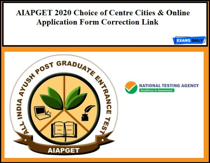 AIAPGET 2020 Choice of Centre Cities & Online Application Form Correction Link