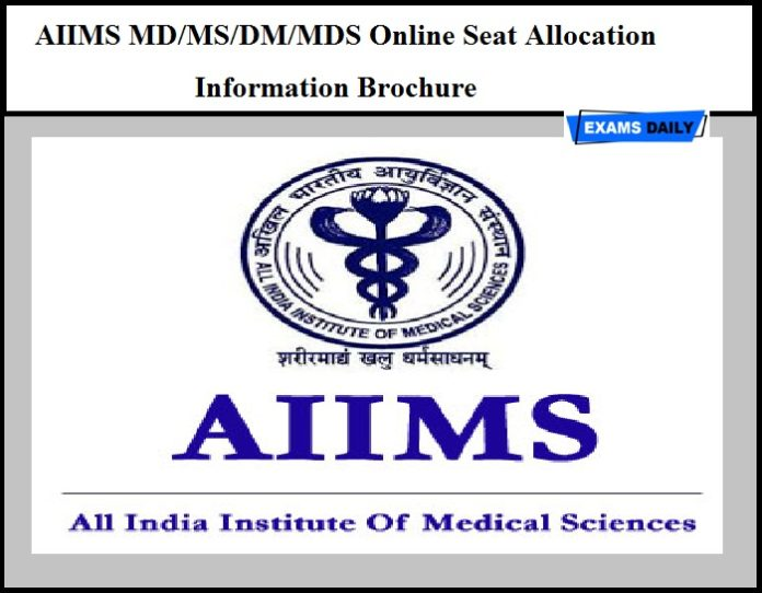 AIIMS MD MS DM MDS Online Seat Allocation Information Brochure Released - Download Here